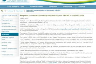 Phản hồi về nghiên cứu quốc tế và phát hiện 3-MCPD trong sữa công thức cho trẻ dưới 12 tháng tuổi